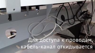 Откидной кабель-канал (Д-018)