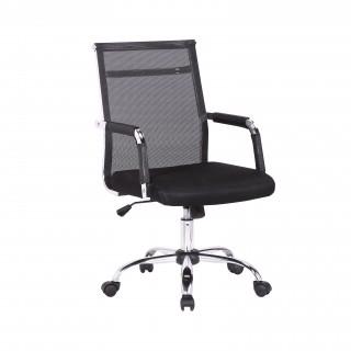 Кресло офисное TopChairs Clerk черное