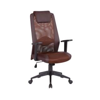 Кресло офисное TopChairs Studio коричневое